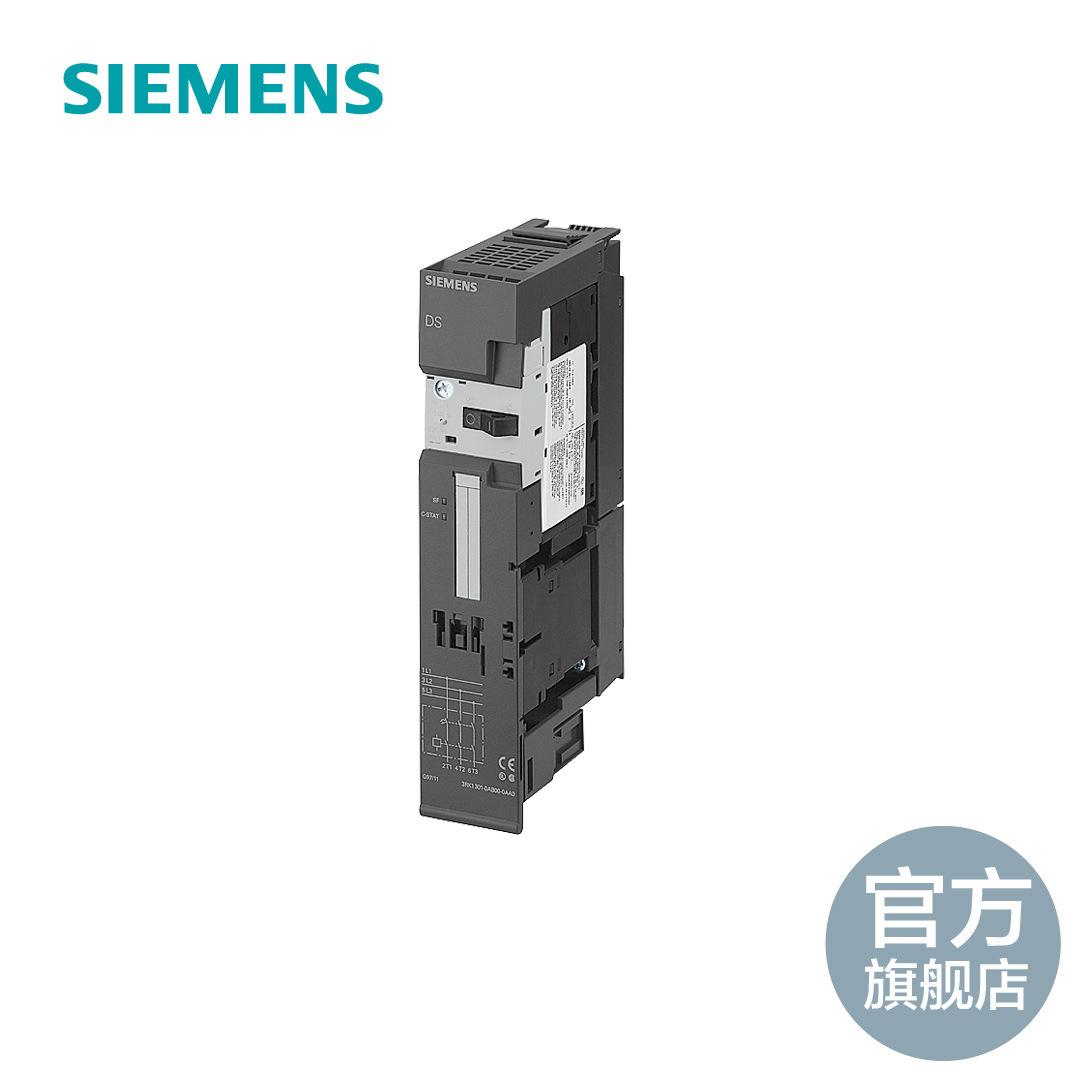 Siemens Bộ khởi động động cơ Máy khởi động trực tiếp tiêu chuẩn Siemens ET200S 1.4-2A 3RK130-11BB00-