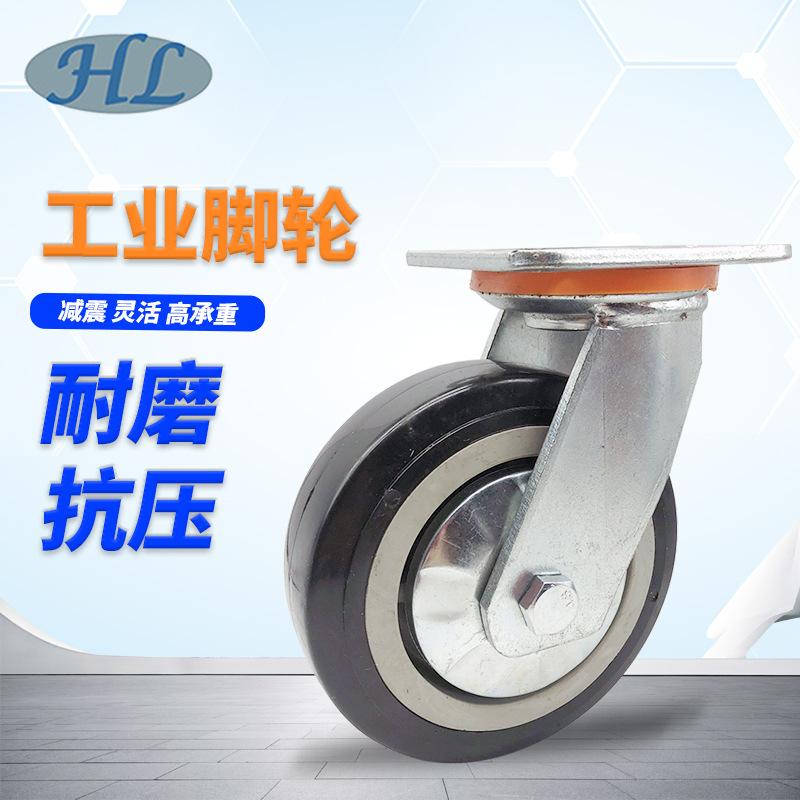 HONGLI bánh xe đẩy(Bánh xe xoay) Nhà sản xuất caster 4 inch 5 inch 6 inch 8 inch