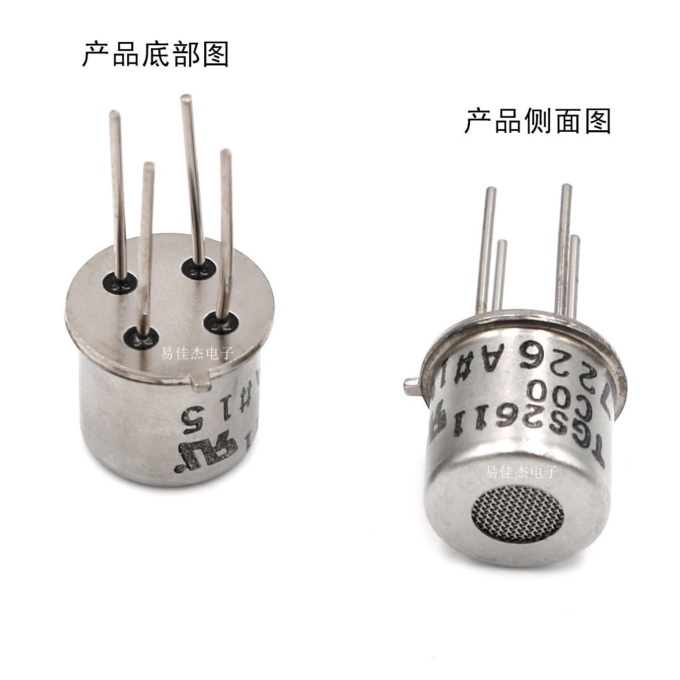 FIGARO Cảm biến Nhật Bản cảm biến khí dễ cháy TGS2611-C00 giả một mất mười bản gốc xác thực