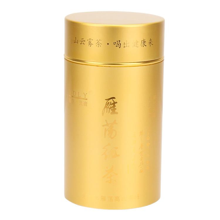Hũ kim loại Lon kim loại cao cấp Bình trà đen Yandang bình vàng kim loại oxy hóa 125g chuyên sản xuấ