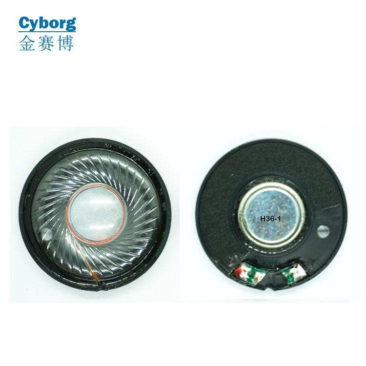 JSB Loa Nhà máy bảo vệ môi trường bán hàng trực tiếp 36 từ trắng 32 tai nghe châu Âu Loa Bluetooth t