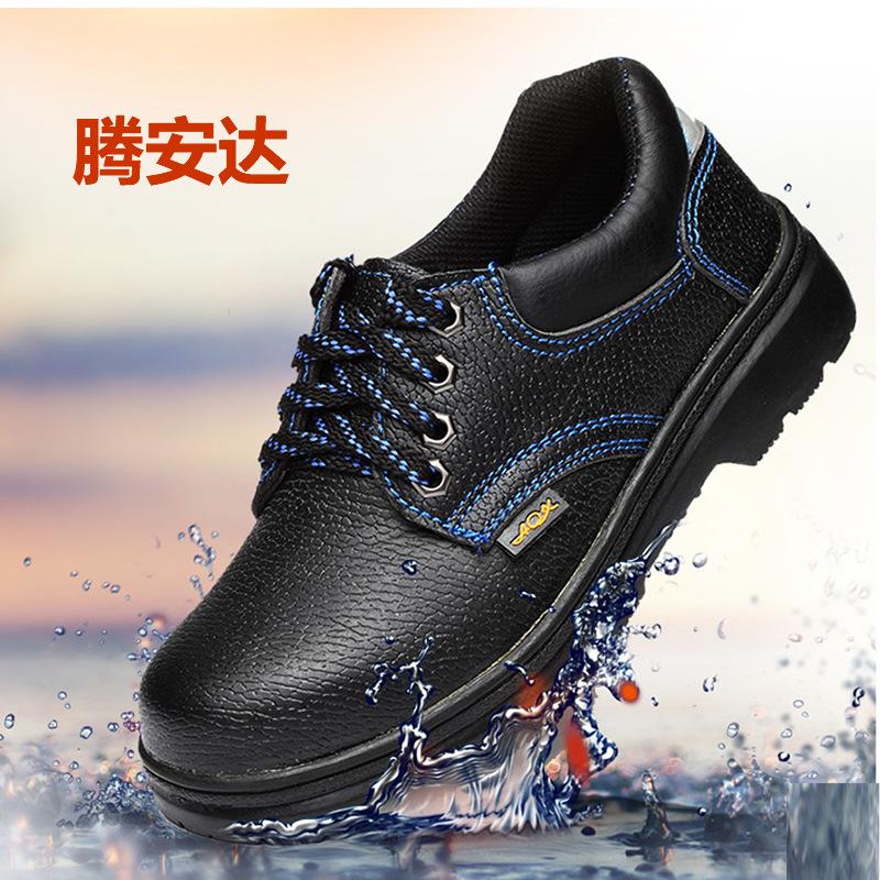 Giày cách điện Bảo hộ lao động chống va đập chống đâm thủng thoáng khí