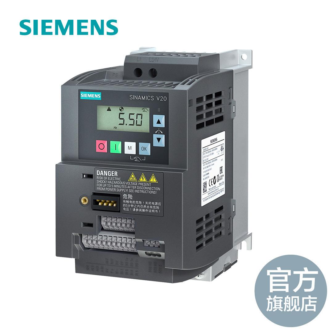 SIEMENS Thiết bị biến tần Biến tần V20 1.5kW 220v không có bộ lọc 6SL3210-5BB21-5UV1
