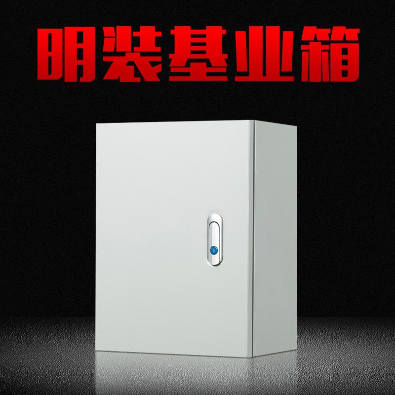 HONGCHUANG Hộp phân phối điện Hong Chong Bán buôn Hộp phân phối hộp công nghiệp cơ sở JXF 300 * 400