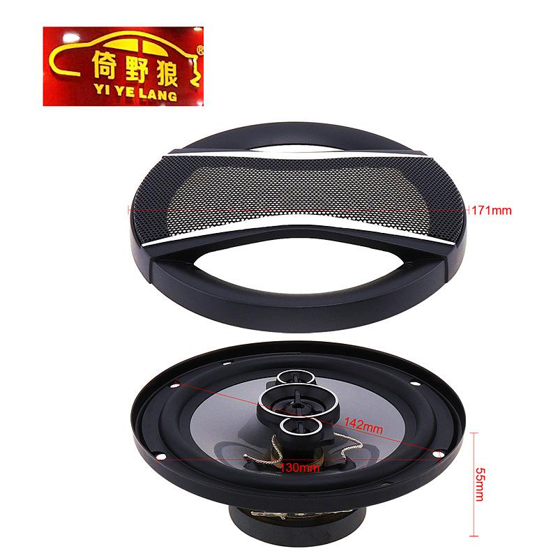 PLANTER Loa đồng trục có âm cao, loa xe hơi ngoại thương 6,5 inch TS-A1696S
