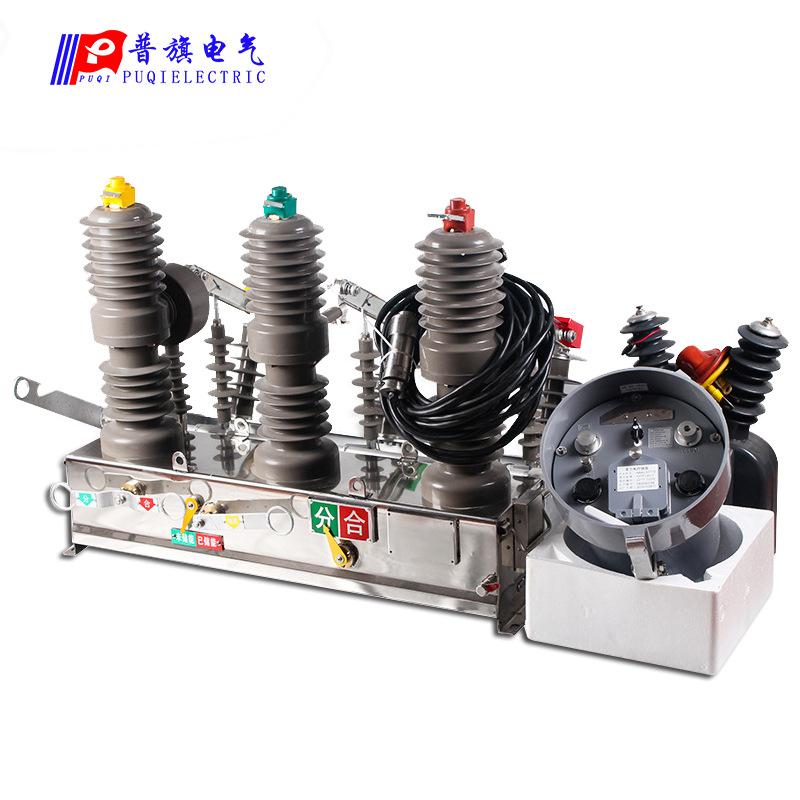 Bộ ngắt mạch chân không thông minh cao áp Puqi 10KV ZW32-12FG / 630