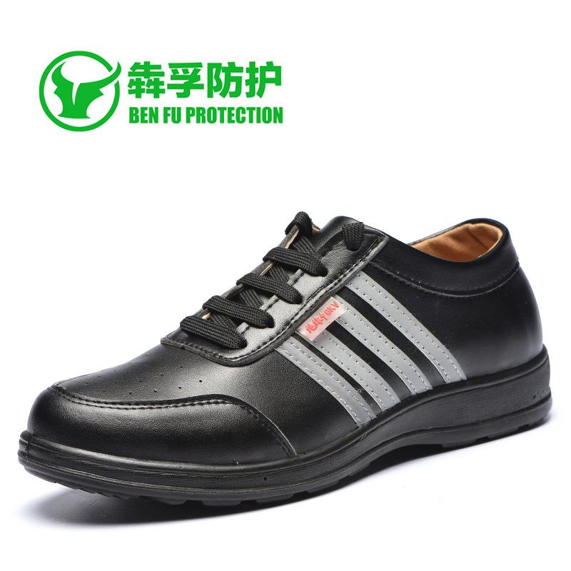 Giày bảo hộ lao động giày cách điện 6KV .