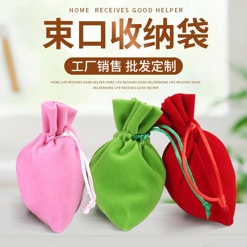 XINYIKE Túi đựng trang sức Hàng loạt tùy chỉnh bán vải mới Flock vải lưu trữ túi dài Tóc dây rút túi