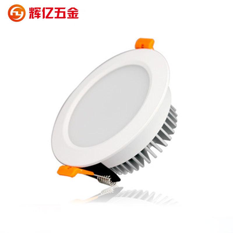 HUIMINGLIANG vỏ chụp đèn trần Nhà máy trực tiếp LED downlight bộ vỏ nhôm cao cấp tất cả các bộ vỏ đè