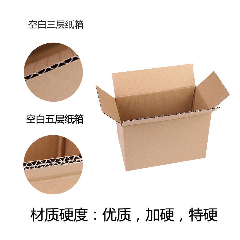 Thùng giấy carton loại cứng Hộp để đóng gói in hình .