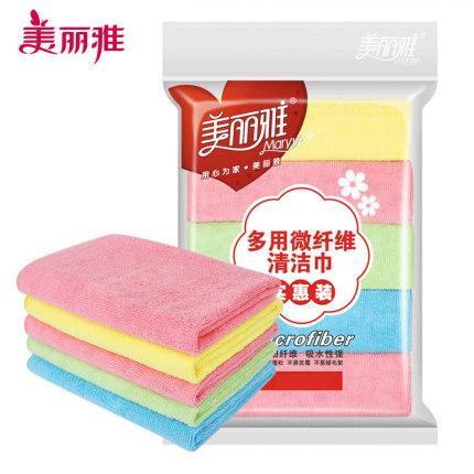 Maryya Khăn rửa chén Khăn lau bằng sợi polyester giúp hấp thụ nước dễ dàng