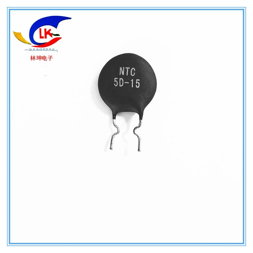 LINKUN Điện trở Công nghiệp toàn vẹn thương hiệu nhiệt điện trở MF72 5R6 5D-15 5Ω 6A điện trở nhiệt