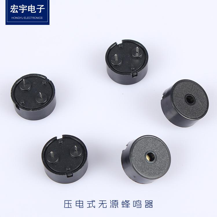 HUDZ Thiết bị điện âm Nhà máy sản xuất thiết bị điện âm bán trực tiếp còi áp điện thụ động 1407 có t