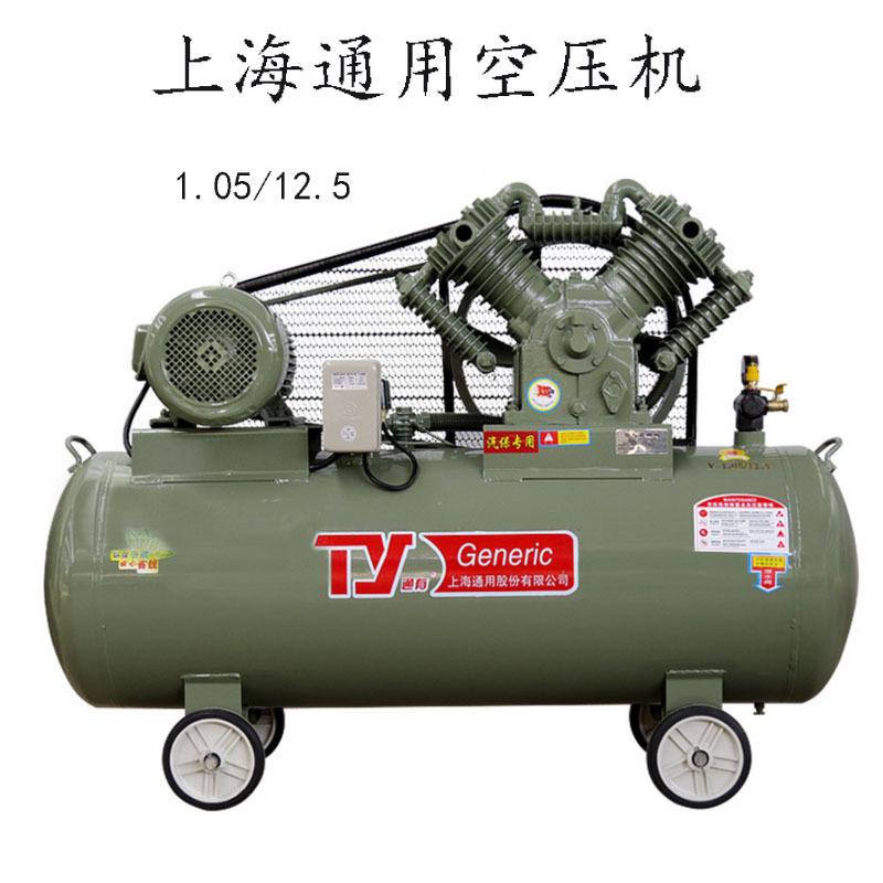 TONGYONG Máy nén khí 7.5KW1.05 / 12.5 máy nén khí phổ quát máy nén khí piston áp suất cao