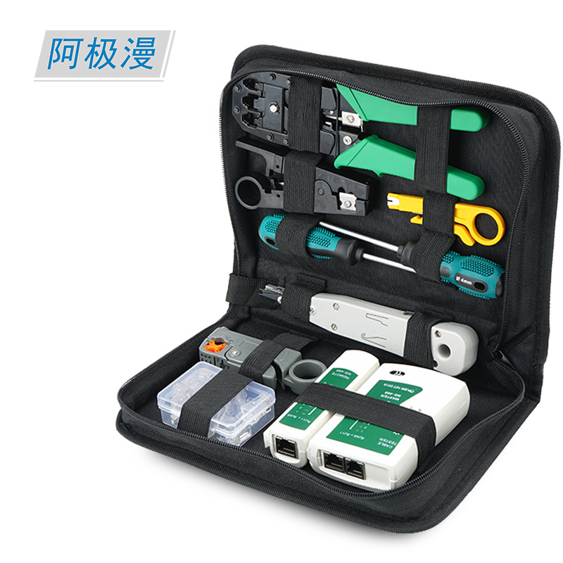 AGIIMAN Dụng cụ tổng hợp Hộ gia đình năm loại và sáu loại công cụ kết nối mạng tinh thể đầu kết hợp