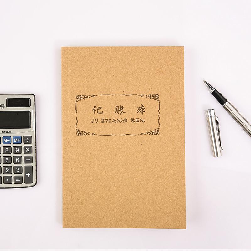 CCGOOD Đồ dùng tài vụ Sổ sách giấy kraft, kế toán tài chính, sổ sách tiền mặt, chi tiết giấy lót, th