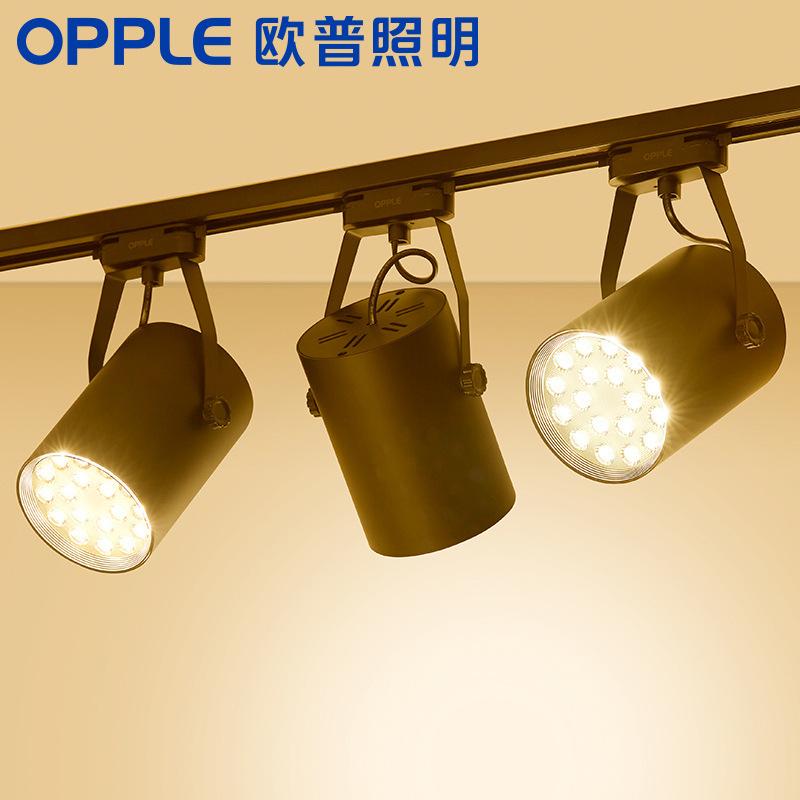 OPPLE Đèn LED gắn ray Op chiếu sáng cửa hàng quần áo đèn chiếu sáng downlight led theo dõi đèn thươn