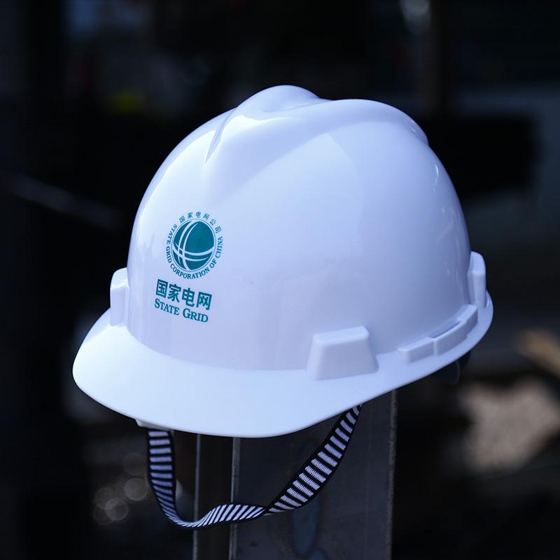 Mũ bảo hiểm an toàn cho xây dựng , loại đạt tiêu chuẩn .