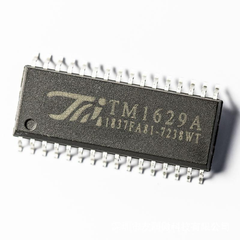 YRCHIP Bộ chuyển nguồn IC TM1629A, TM1629, SOP32, TM / Tianwei, LED chip điều khiển màn hình kỹ thuậ