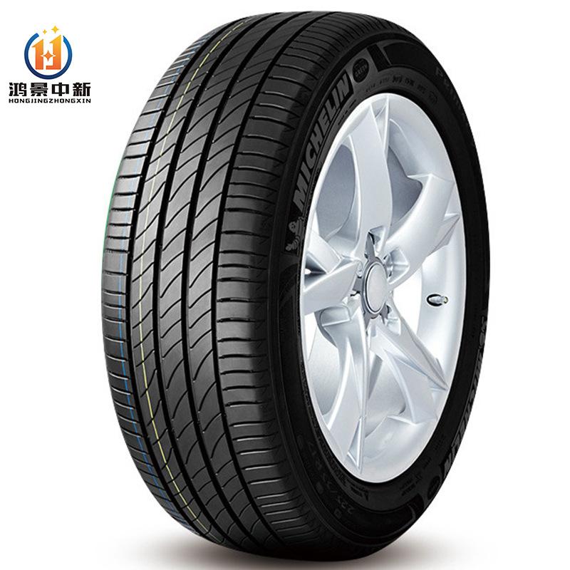 Michelin Bánh xe Lốp Michelin hiệu quả chi phí yên tĩnh thoải mái thành phố lốp xe đầy đủ 17 inch