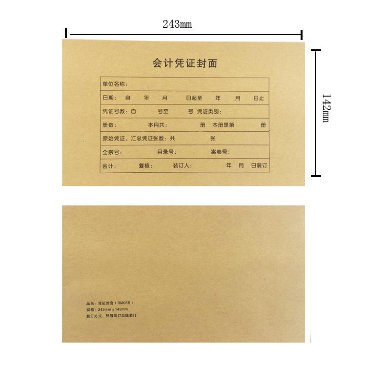 PINJIE Đồ dùng tài vụ Kế toán chứng từ kế toán bìa với góc 50 bộ giấy kraft giá trị gia tăng thông s
