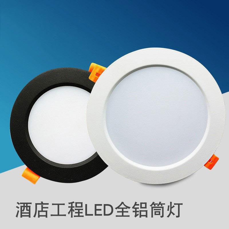 KAIJU Đèn trần Đèn led led đen 5w7w9w12w15w18w / 2.5 inch 3 inch 4 inch 5 inch 6 inch 8 inch LED câm