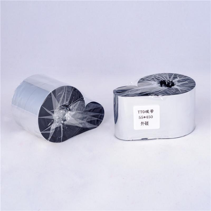 LHJG Ruy băng than Trong kho Dickie D01D03D05 Weidi Jetmark Ken TTO máy in băng cung cấp băng rôn