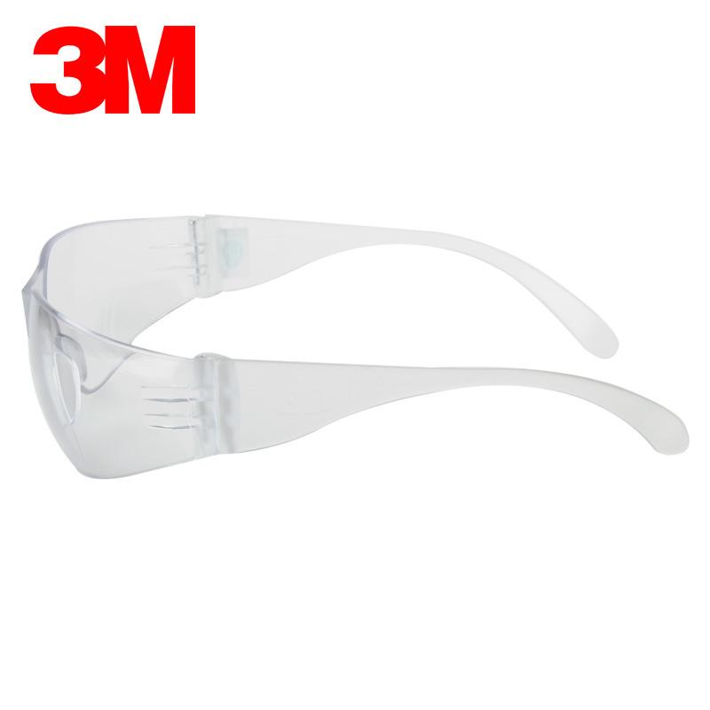 3M Thị trường bảo hộ lao động Kính bảo vệ thông thường 3M kính chống sương mù chống tia cực tím nhà