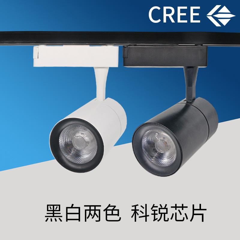 KAIJU Đèn LED gắn ray Cree chip COB theo dõi ánh sáng LED cửa hàng quần áo trần nhà gắn đèn chiếu sá