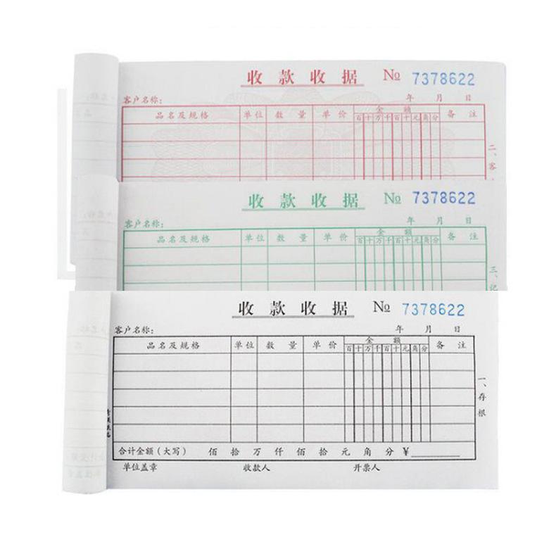 Qinglian Đồ dùng tài vụ D Series Biên lai công nghiệp và thương mại Biên nhận hóa đơn Bộ ba tài liệu