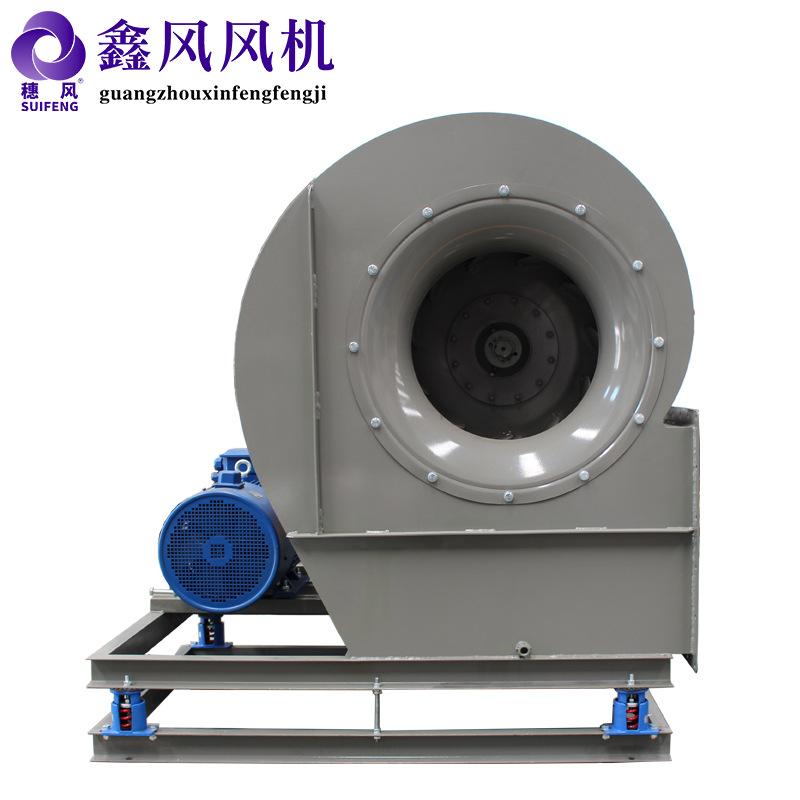 SUIFENG Quạt thông gió Nhà sản xuất cung cấp quạt ly tâm 4-72C, quạt ly tâm bảo vệ môi trường ít tiế