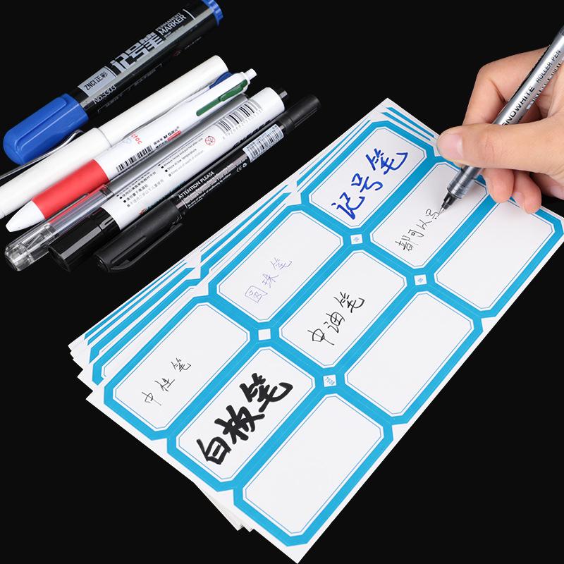 Chuang Yi Tem dán in mã vạch văn phòng vật tư tự dính nhãn giấy tự dán nhỏ dán miệng lấy giấy trống