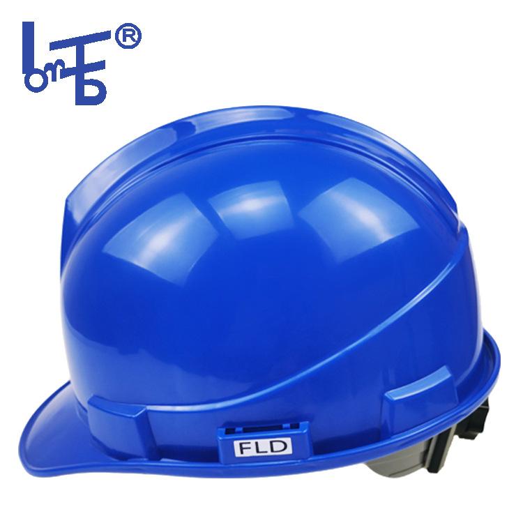 Mũ bảo hiểm đầu đơn có gân ABS, mũ bảo hộ lao động