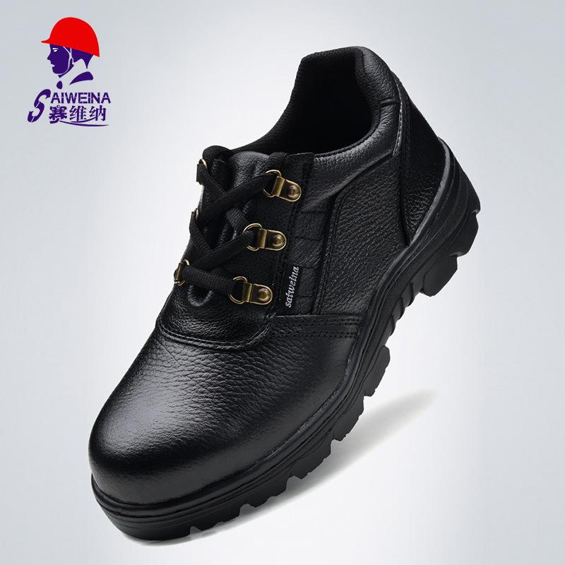 Giày bảo hộ lao động chống trượt .