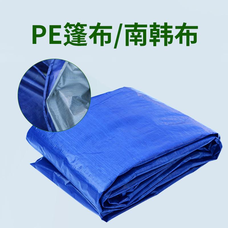 LICHENG Bạt nhựa Nhà máy trực tiếp PE bạt 80g Vải Hàn Quốc vải bạt dệt tùy chỉnh áo mưa chống nắng b