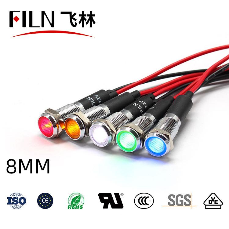 FILN Đèn tín hiệu filn8mm 12 v màu đỏ xanh không thấm nước chống cháy nổ thiết bị LED tín hiệu với d