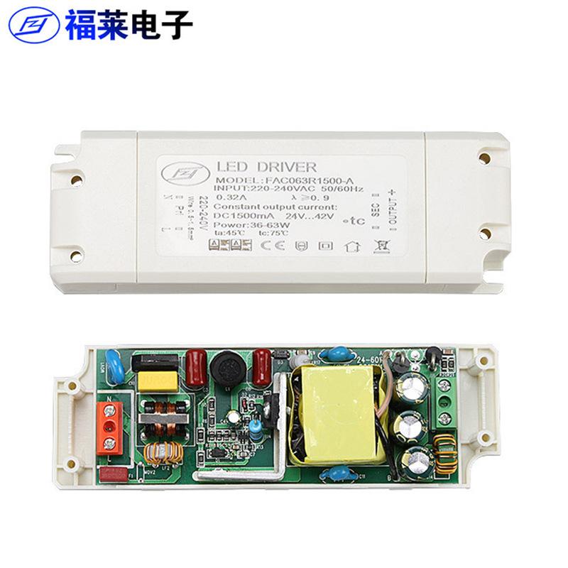 FULAI Bộ nguồn không đổi 63-84W Công suất ổ đĩa không đổi LED bên ngoài nguồn điện bị cô lập không đ