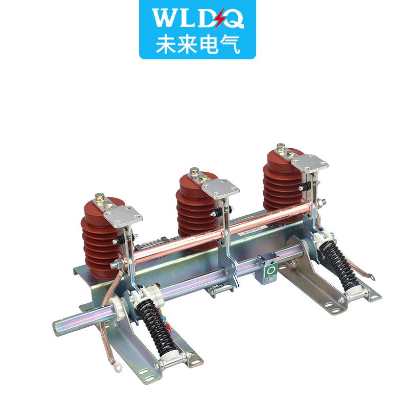 WLDQ Cầu dao điện cao áp Các nhà sản xuất thúc đẩy công tắc nối đất điện áp cao trong tương lai JN15