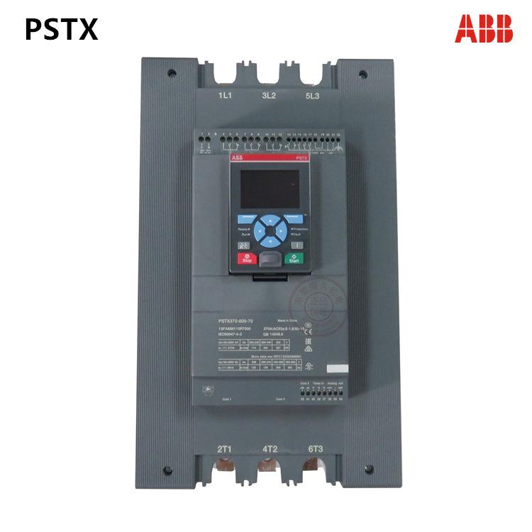 ABB Bộ khởi động động cơ Nhập khẩu khởi động mềm ABB PSTX85-600-70 45KW đảm bảo xác thực