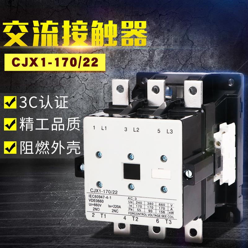 Công tắc tơ AC tiêu chuẩn quốc gia CJX1-170