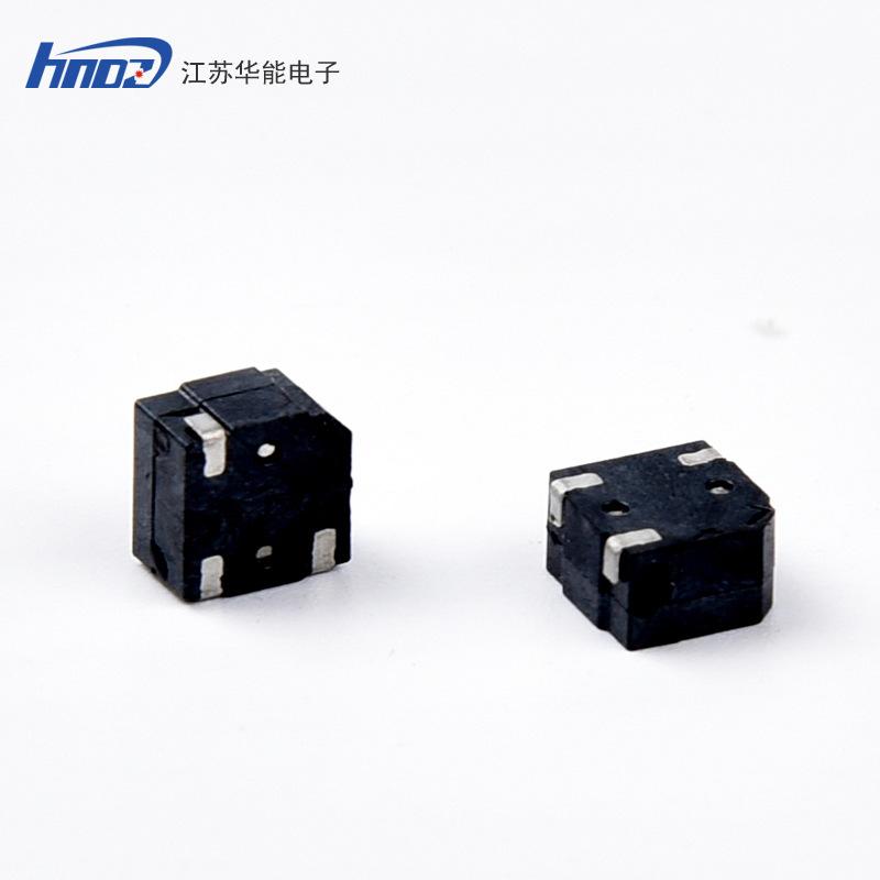 HUANENG Thiết bị điện âm MLT-7525 (phát âm bên) Bộ rung thụ động SMD, thiết bị điện âm, bộ tích hợp