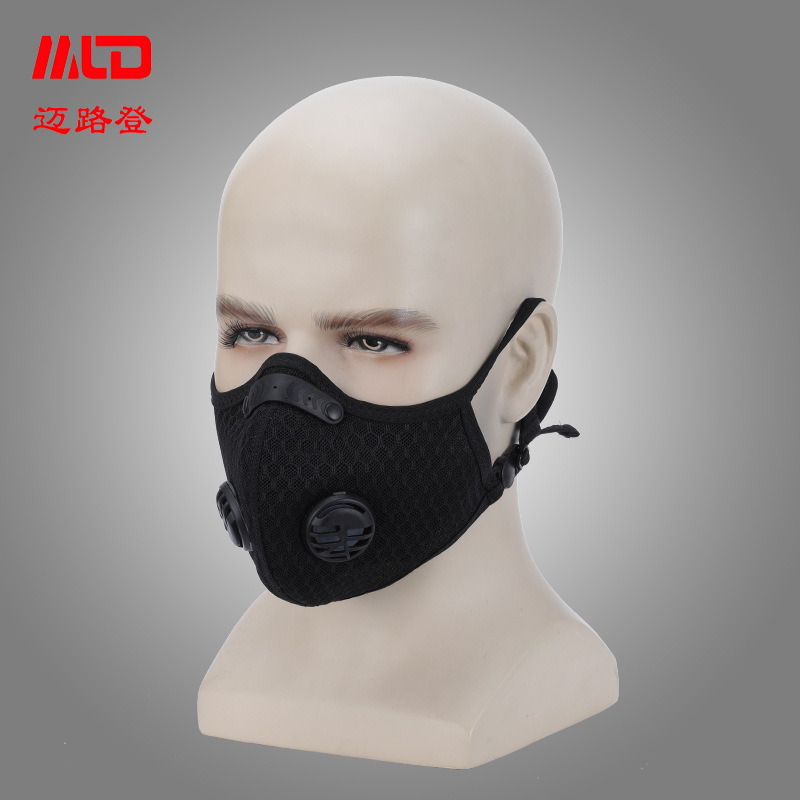 MAILUDENG Khẩu trang bảo hộ Mặt nạ chuyên dụng xuyên biên giới Mặt nạ luyện oxy Oxy Mặt nạ chống bụi