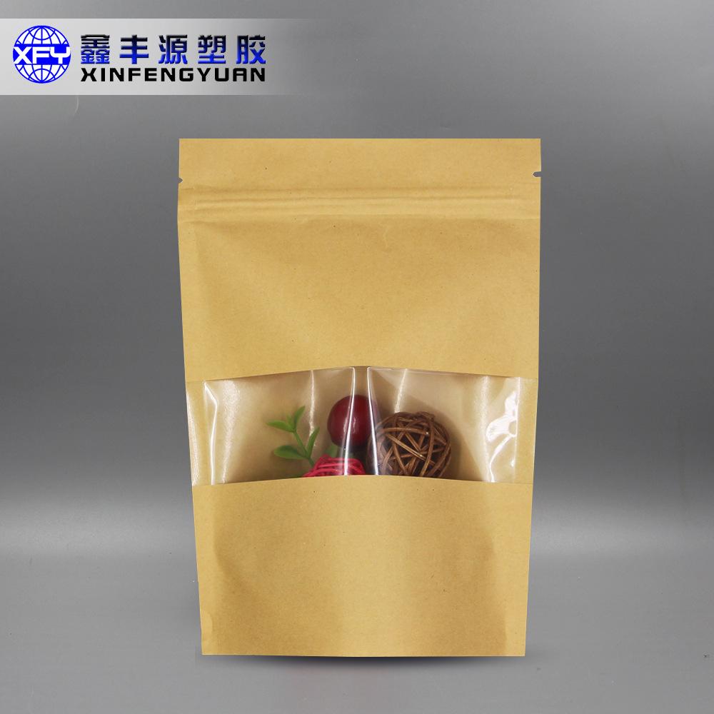 XINFENGYUAN Túi đứng Spot Nut Snack Tự hỗ trợ Túi Zipper Túi trà Cửa sổ Túi Ziplock Túi Wolfberry Ba