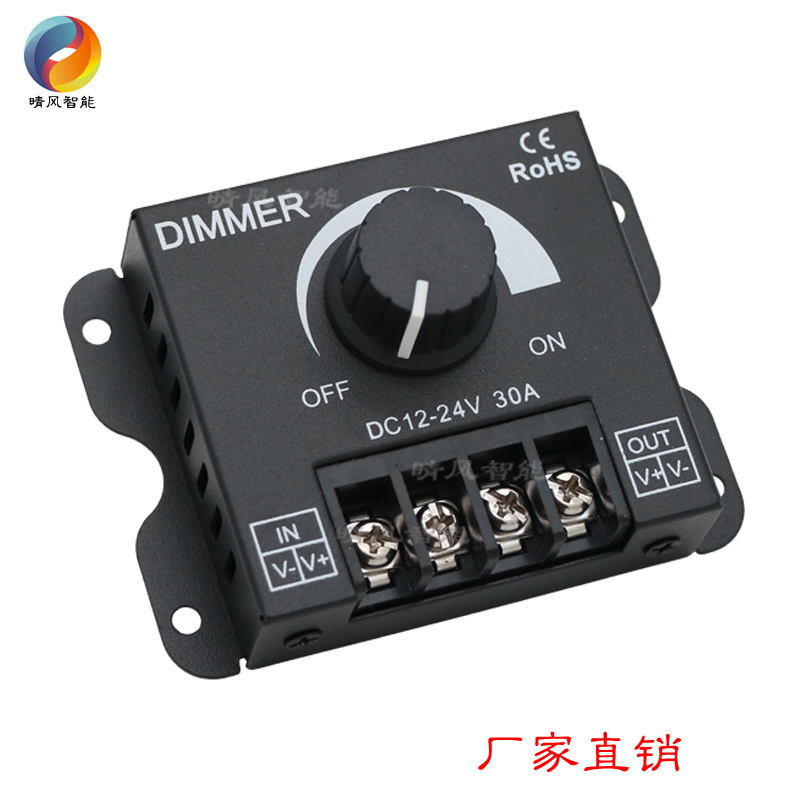 QINGFENG Công tắc điều chỉnh độ sáng Đèn LED với núm điều chỉnh độ sáng bằng tay chuyển đổi đèn đơn