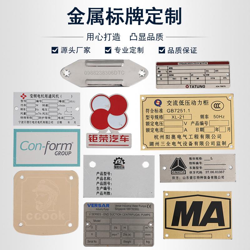Bảng hiệu kim loại tùy chỉnh, bảng tên bằng thép không gỉ .