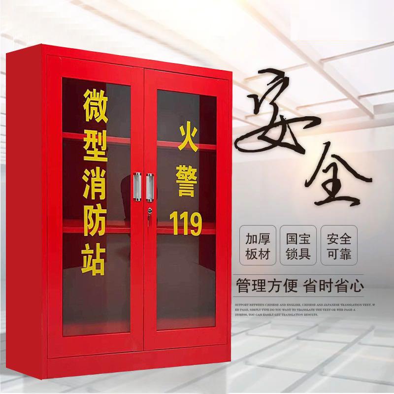 XINYIDE Hộp đựng vòi chữa cháy 1.2M nhà máy trực tiếp bán mini trạm cứu hỏa tủ chữa cháy tủ khẩn cấp