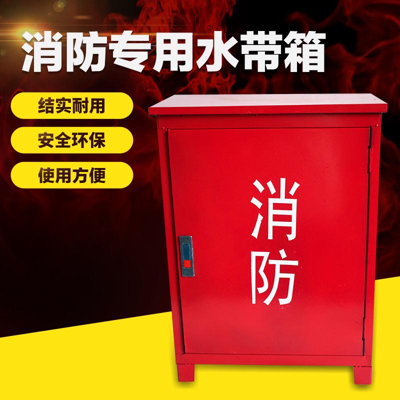 XDSA Hộp đựng vòi chữa cháy Vòi chữa cháy hộp ngoài trời sàn chữa cháy hộp nước vòi hộp hộp chữa chá