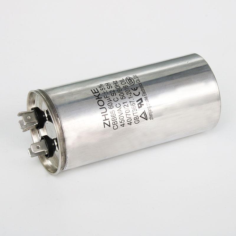 Tụ điện Các nhà sản xuất trực tiếp vận hành tụ điện CBB65 khởi động tụ điện điện phân gia dụng dày 6