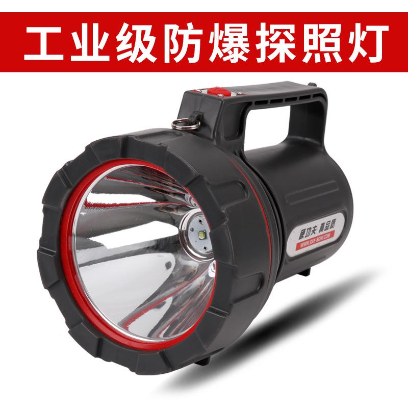 RAY-BOW Đèn LED khẩn cấp đèn led chống cháy nổ ngoài trời không thấm nước có thể sạc lại khẩn cấp