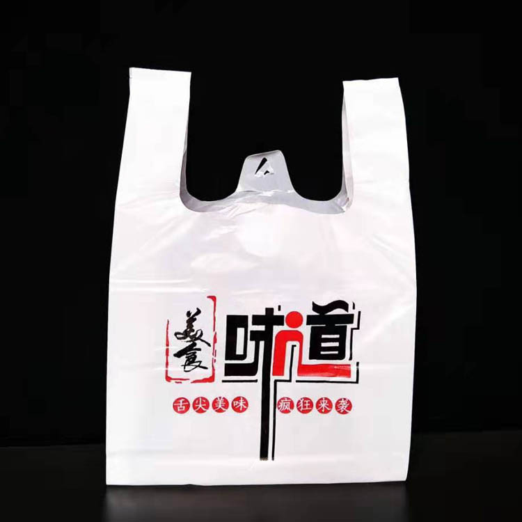 HENGYUE Túi xốp 2 quai Thực phẩm đóng gói túi takeaway cá nhân phim hoạt hình túi nhựa thịt nướng tú